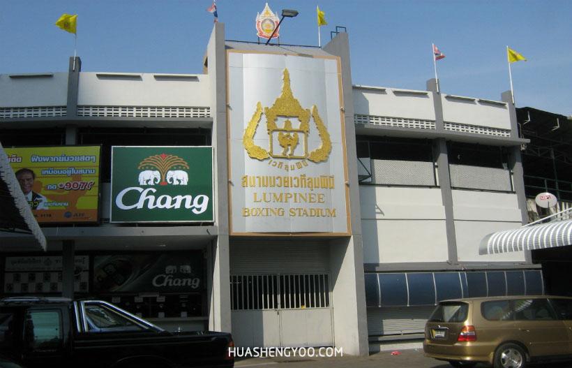 泰拳-曼谷-伦比尼泰拳馆4