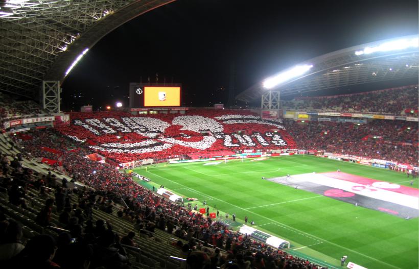 日本J联赛 - 浦和红钻 - 埼玉2002体育场2